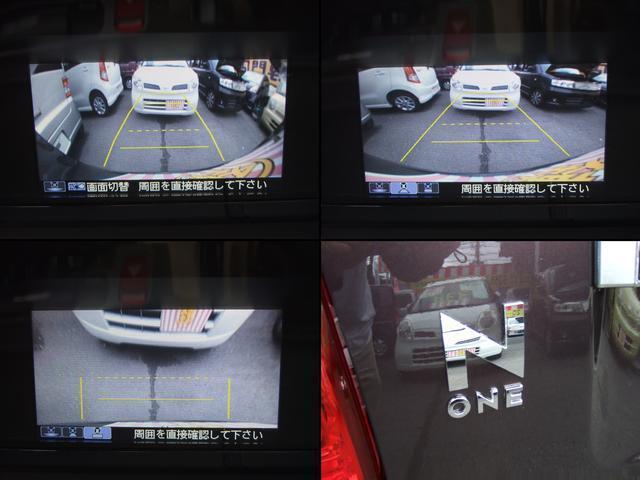 ホンダ N-ONE G・Lパッケージ ワンオーナー バックカメラ ETC