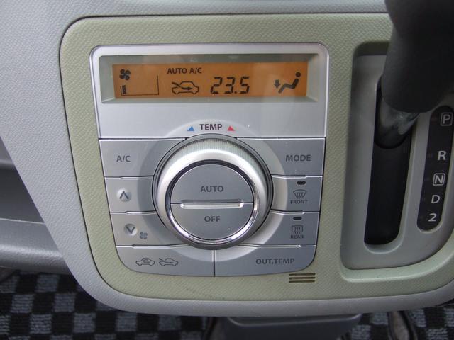 エアコンはフルオートなのでお好きな温度に設定しておくだけで風量などを自動調節してくれます