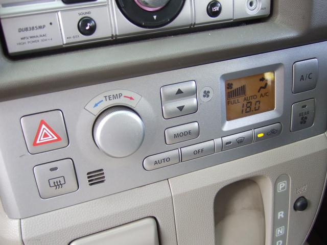 PZターボ後期モデル 新品シートカバー 片側電動スライドドア(19枚目)