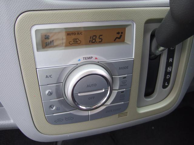 FXリミテッドII スマートキー2個 ポータブルナビ フルエアロ 純正革巻きハンドル プッシュスタート フルオートエアコン 電動格納ドアミラー(20枚目)