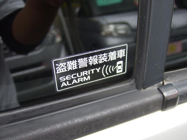FXリミテッドII スマートキー2個 ポータブルナビ フルエアロ 純正革巻きハンドル プッシュスタート フルオートエアコン 電動格納ドアミラー(30枚目)