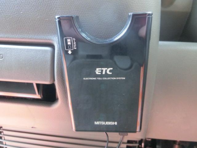 E スマートキー ETC 1年保証(20枚目)