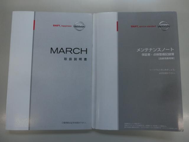 12E CD スマートキー 記録簿21枚 1年保証(24枚目)