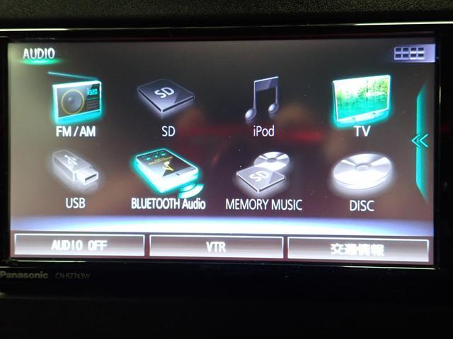 ハイブリッドFX セーフティーパッケージ ナビ フルセグ Bluetooth CD DVD ETC シートヒーター スマートキー ヘッドアップディスプレイ(20枚目)