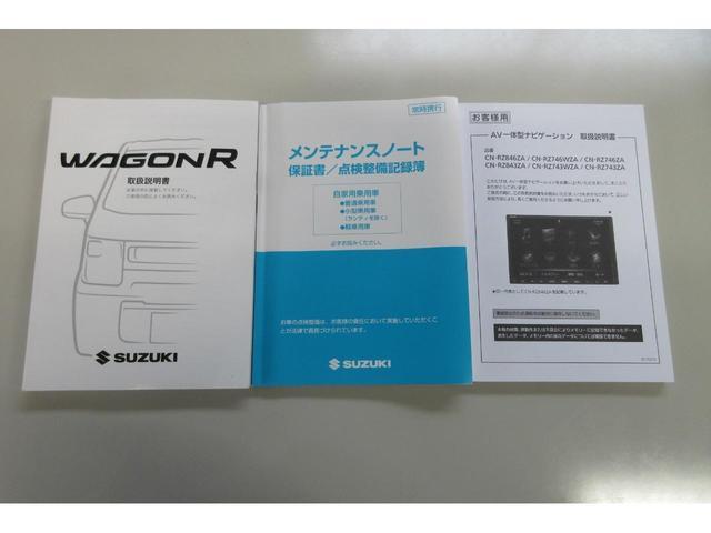 ハイブリッドFX セーフティーパッケージ ナビ フルセグ Bluetooth CD DVD ETC シートヒーター スマートキー ヘッドアップディスプレイ(30枚目)