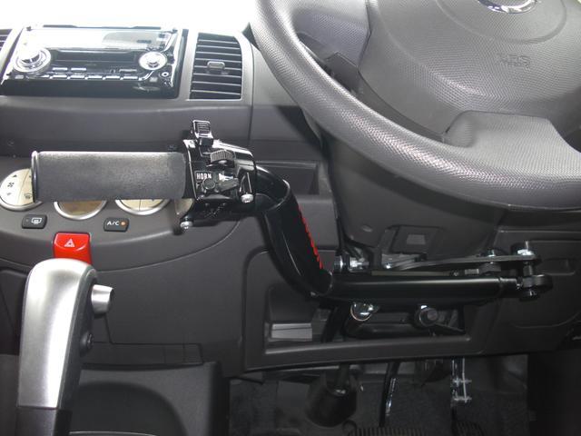 15E ドライビングヘルパー 福祉車輛 1年間走行無制限保証(14枚目)
