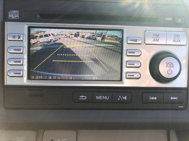 G 社外ナビ ETC Bカメラ 1年間走行無制限RS保証付(17枚目)