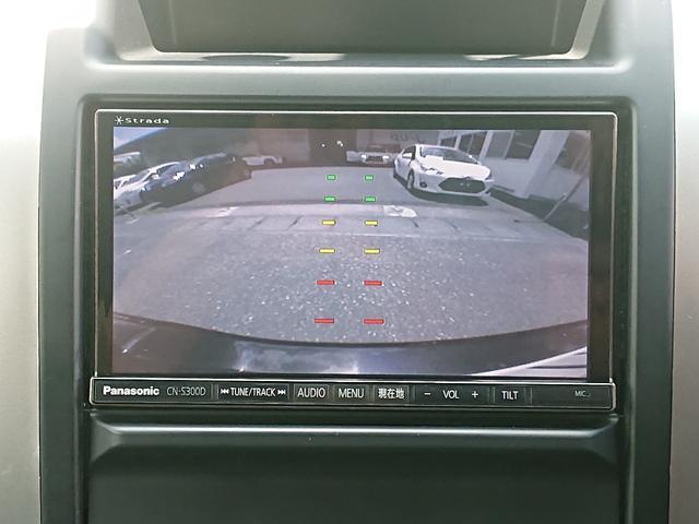 20Xt 純正ナビ フルセグTV バックカメラ ETC シートヒーター ハイパールーフレール(20枚目)