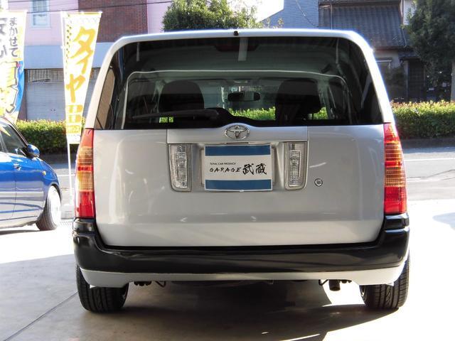 車検・点検・板金塗装・任意保険・カーナビ取り付け、ドレスアップ等、お車のことなんでもお任せ下さい!