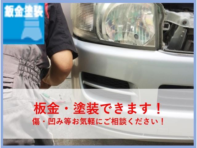 新品車高調新品深リムアルミ新品国産タイヤワンオ-ナ-(39枚目)