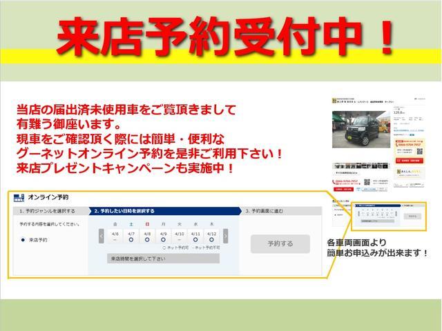新品車高調新品深リムアルミ新品国産タイヤワンオ-ナ-(50枚目)