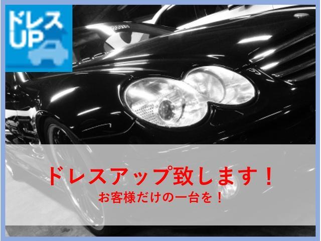 新品車高調新品深リムアルミ新品国産タイヤナビワンオーナー(30枚目)