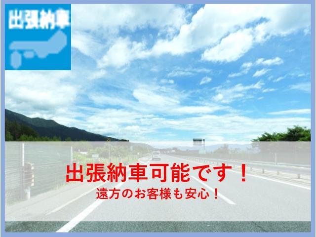 新品車高調新品深リムアルミ新品国産タイヤナビワンオーナー(33枚目)