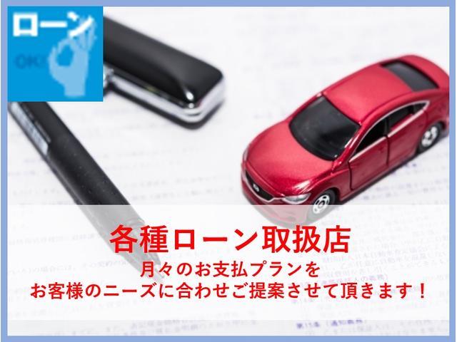 新品車高調新品深リムアルミ新品国産タイヤナビワンオーナー(34枚目)