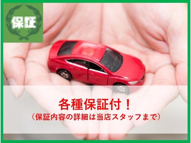 新品車高調新品深リムアルミ新品国産タイヤナビワンオーナー(35枚目)