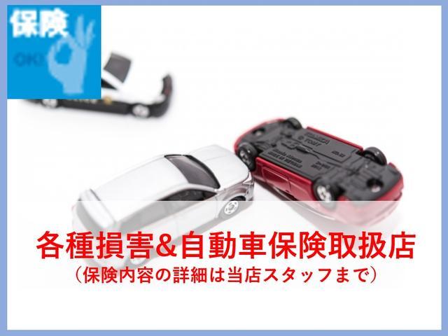 新品車高調新品深リムアルミ新品国産タイヤナビワンオーナー(36枚目)