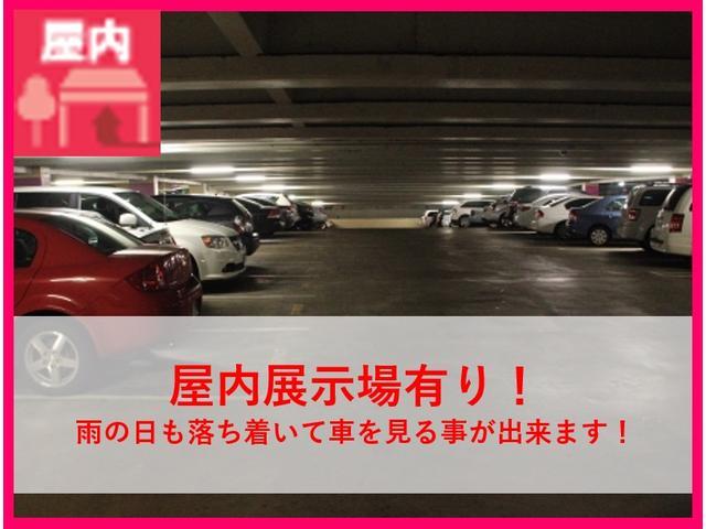新品車高調新品深リムアルミ新品国産タイヤナビワンオーナー(37枚目)