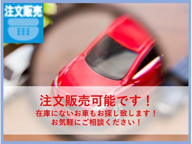 新品車高調新品深リムアルミ新品国産タイヤナビワンオーナー(41枚目)
