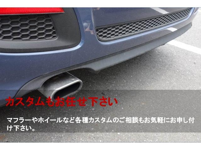 新品車高調新品深リムアルミ新品国産タイヤナビワンオーナー(45枚目)