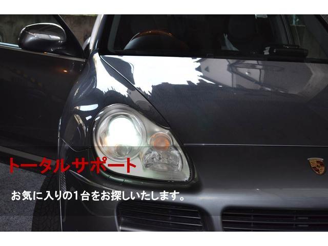 新品車高調新品深リムアルミ新品国産タイヤナビワンオーナー(46枚目)