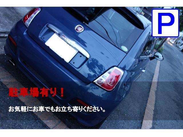 新品車高調新品深リムアルミ新品国産タイヤナビワンオーナー(49枚目)