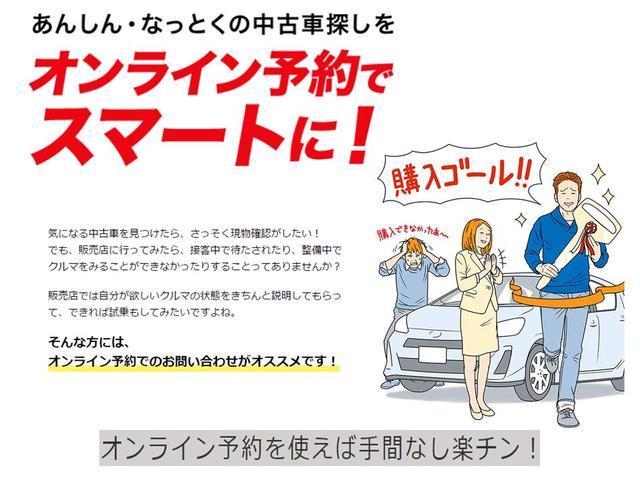 新品車高調新品深リムアルミ新品国産タイヤナビワンオーナー(50枚目)