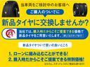 新品車高調新品深リムアルミ新品国産タイヤナビワンオーナー(55枚目)