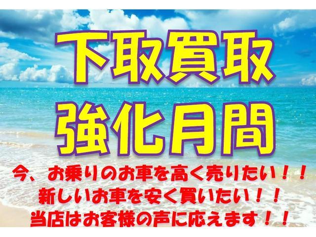カスタムターボR(4枚目)