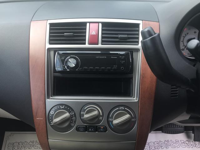 ベリー コラムCVT CD AUX コンパクトカー エアコン(11枚目)