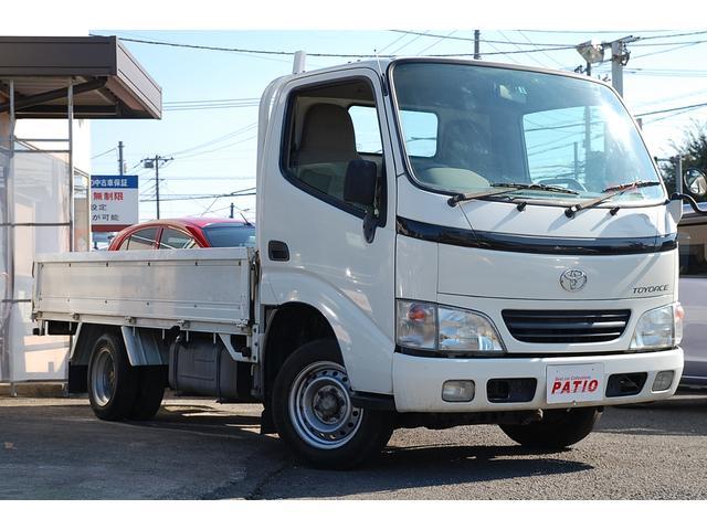 トヨタ トヨエース ロングジャストロー 積載1.5t ETC ダブルタイヤ
