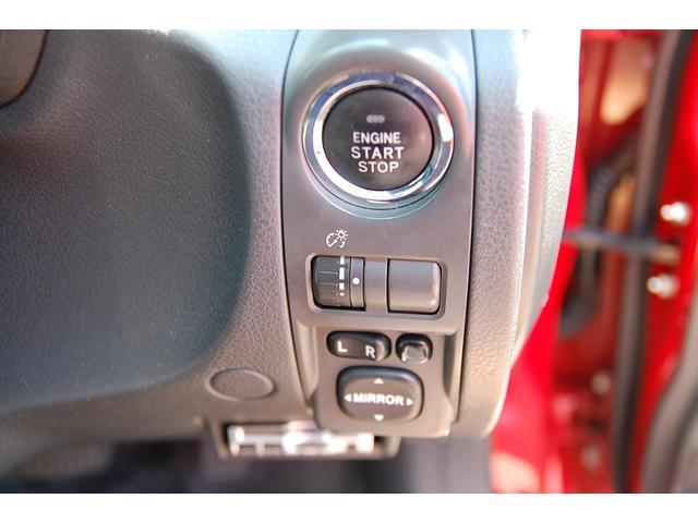 20S 4WD ナビ地デジ ETC スマートキー HID(9枚目)