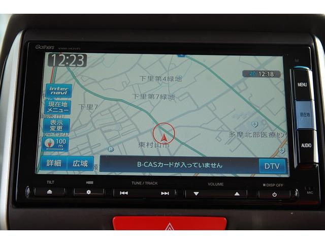 G・ターボL ナビ Bluetooth 両側電動スライド(7枚目)