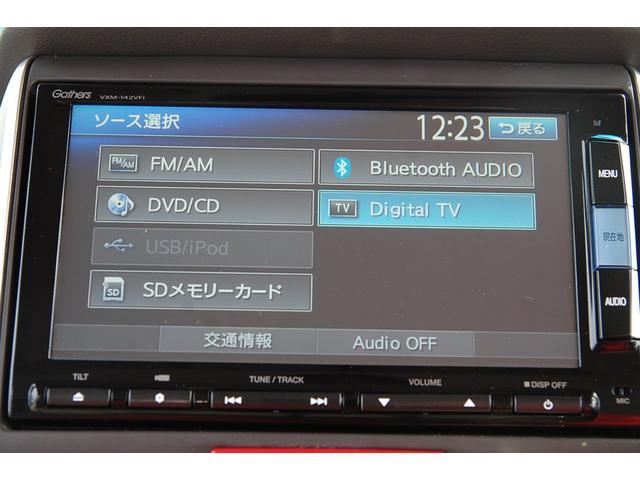 G・ターボL ナビ Bluetooth 両側電動スライド(8枚目)