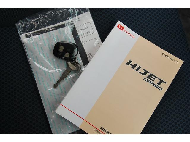 「ダイハツ」「ハイゼットカーゴ」「軽自動車」「東京都」の中古車11
