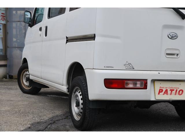「ダイハツ」「ハイゼットカーゴ」「軽自動車」「東京都」の中古車27