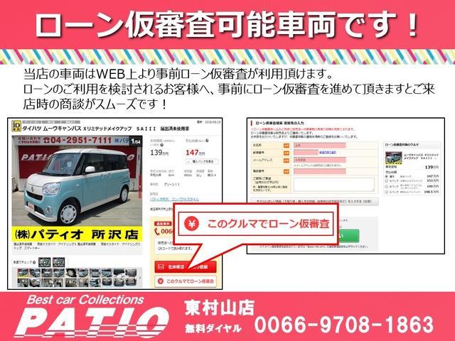 「ホンダ」「エアウェイブ」「ステーションワゴン」「東京都」の中古車2