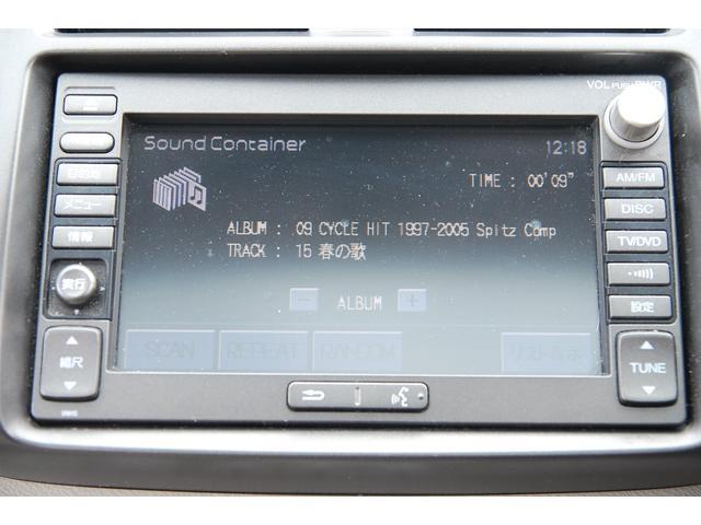 「ホンダ」「エアウェイブ」「ステーションワゴン」「東京都」の中古車32