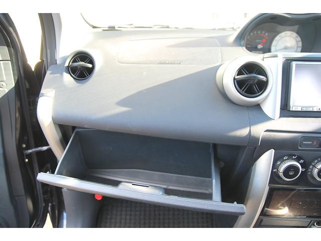 1.5F LエディションHIDセレクションII 4WD ナビ(11枚目)