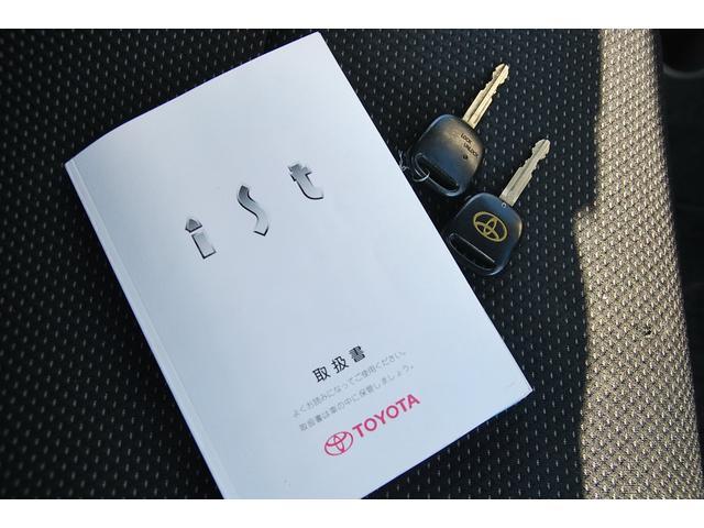 1.5F LエディションHIDセレクションII 4WD ナビ(12枚目)
