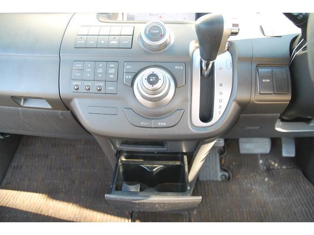 G Lパッケージ4WD ナビ バックカメラ 両側電動スライド(9枚目)