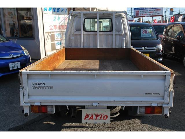 「日産」「バネットトラック」「トラック」「東京都」の中古車4