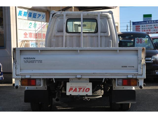 「日産」「バネットトラック」「トラック」「東京都」の中古車24