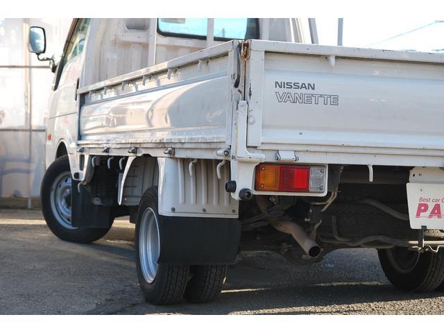 「日産」「バネットトラック」「トラック」「東京都」の中古車27