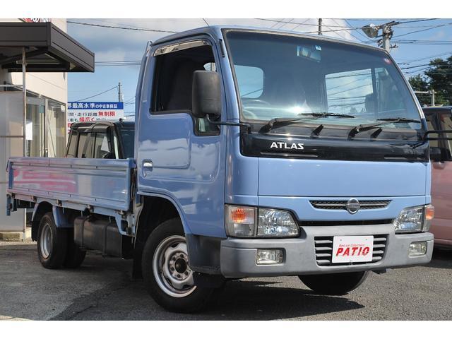 「日産」「アトラストラック」「トラック」「東京都」の中古車15