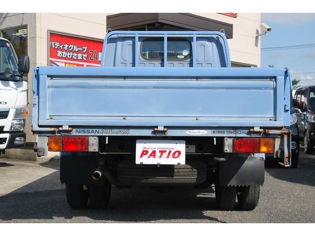 「日産」「アトラストラック」「トラック」「東京都」の中古車24