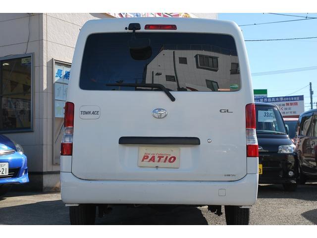 「トヨタ」「タウンエースバン」「その他」「東京都」の中古車24