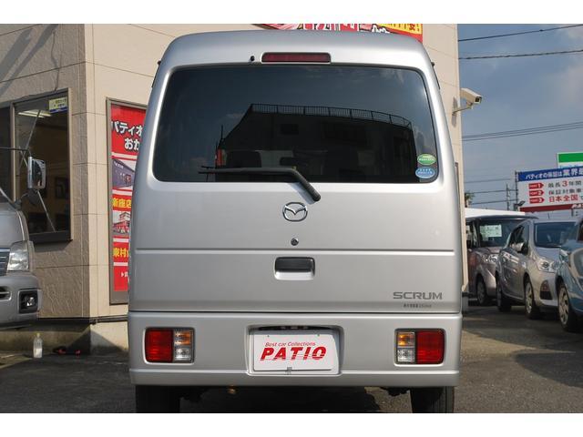 「マツダ」「スクラム」「軽自動車」「東京都」の中古車24