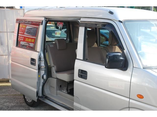「マツダ」「スクラム」「軽自動車」「東京都」の中古車26