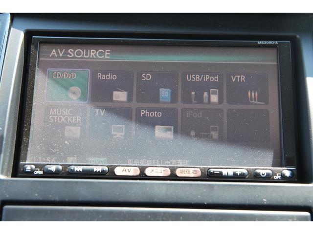 ハイウェイスター Vエアロ ナビ 両側電動スライド(34枚目)