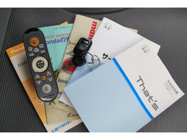 ベースグレード 走行5.3万キロ DVD再生 キーレス(12枚目)